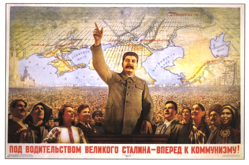https://stalinsocietygb.files.wordpress.com/2015/08/stalin_map.jpg?w=806&h=534